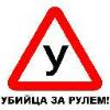 Угнали HONDA CBR 125 REPSOL !!!