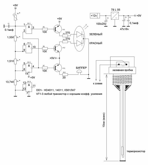 Индикатор температуры и перегрева  четырехтактного двигателя
